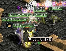 7本目きた〜♪
