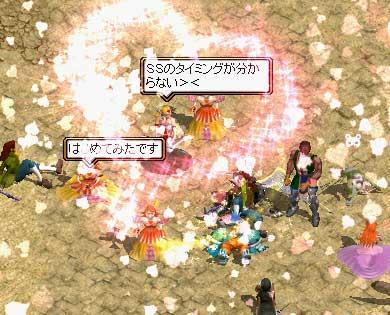 画面いっぱいの花火
