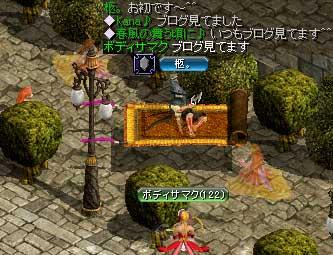 姫サマ包囲網