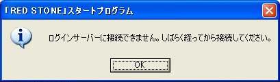 入れない〜
