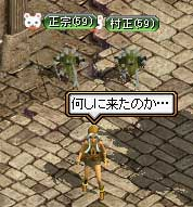 ムダ足…orz