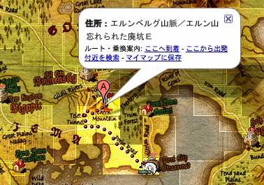 Googleマップw