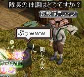 ノリが…w