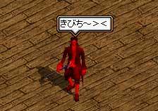 赤紙キター