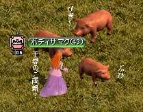焼き豚ぽい色