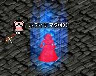 赤青ツートン