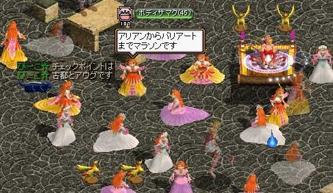 姫だらけマラソン大会