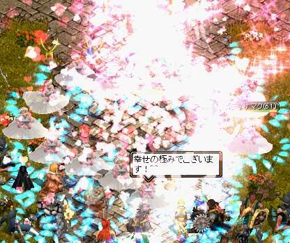 お幸せに〜^^)丿