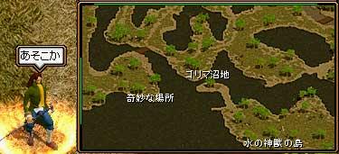 RS地理院発行(嘘